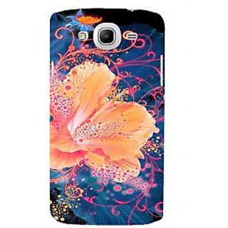 Ifasho Designer Back Case Cover For Samsung Galaxy Mega 5.8 I9150 :: Samsung Galaxy Mega Duos 5.8 I9152 (Langha Design For Girls 20 Years  Girly Iphone 5S Cases And Covers)