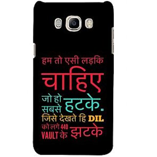 Ifasho Designer Back Case Cover For Samsung Galaxy J7 (6) 2016 :: Samsung Galaxy J7 2016 Duos :: Samsung Galaxy J7 2016 J710F J710Fn J710M J710H  (Union  Dating Adult)