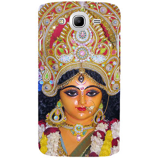 Ifasho Designer Back Case Cover For Samsung Galaxy Mega 5.8 I9150 :: Samsung Galaxy Mega Duos 5.8 I9152 (Latest Design Kurti  Girly Pillows)