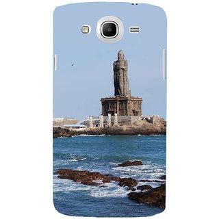 Ifasho Designer Back Case Cover For Samsung Galaxy Mega 5.8 I9150 :: Samsung Galaxy Mega Duos 5.8 I9152 (Monument Qingdao China Munger)