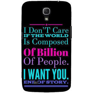 Ifasho Designer Back Case Cover For Samsung Galaxy Mega 6.3 I9200 :: Samsung Galaxy Mega 6.3 Sgh-I527 (Maternal  Family Tree)
