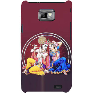 Ifasho Designer Back Case Cover For Samsung Galaxy S2 I9100 :: Samsung I9100 Galaxy S Ii (Design Mirror  Girls Top And Shirts)