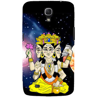 Ifasho Designer Back Case Cover For Samsung Galaxy Mega 6.3 I9200 :: Samsung Galaxy Mega 6.3 Sgh-I527 (Lord Brahma Surabaya Spiritual Decoration Hajipur)