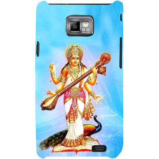 Ifasho Designer Back Case Cover For Samsung Galaxy S2 I9100 :: Samsung I9100 Galaxy S Ii (Saraswati Fortaleza Brazil Kolkata)