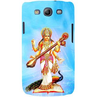 Ifasho Designer Back Case Cover For Samsung Galaxy S3 I9300 :: Samsung I9305 Galaxy S Iii :: Samsung Galaxy S Iii Lte (Saraswati Fortaleza Brazil Kolkata)