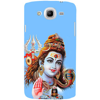 Ifasho Designer Back Case Cover For Samsung Galaxy Mega 5.8 I9150 :: Samsung Galaxy Mega Duos 5.8 I9152 (Siva Budapest Hungary Mancherial)