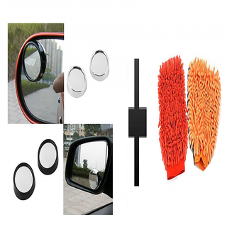 s4d Car Blind Spot Mirror Black set of 2 and microfiber hand glove set of 2 pc colour assorted01