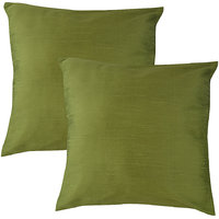 """HOME KOUTURE CLASSIC GREEN IN 16""""X16""""(SET OF 2)"""