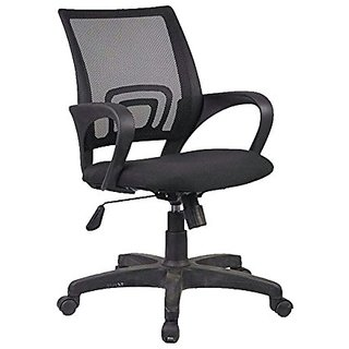 C-805 Office Chair