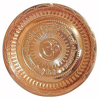 Copper Plate with Om and Gayatri Mantra  Om-Aum-Symbol-Embossed-Copper-Plate-Hindu-Religious.jpg