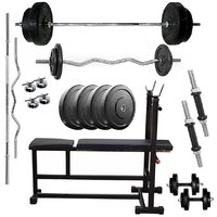 VENOM Home Gym With 28 Kg. Weight Plates, Dumbell Rods,