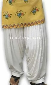Traditional punjabi full PATIALA SALWAR Ready to wear