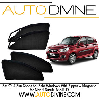 MARUTI SUZUKI ALTO K10, Car Accessories Side Window Zipper Magnetic Sun Shade, Set of 4 Curtains.