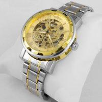 Winner Box Of Gold Mechanical Chain Watch For Men