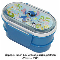 Clip Lock Lunch Box With Adjustable Partition (2 Partition Box)