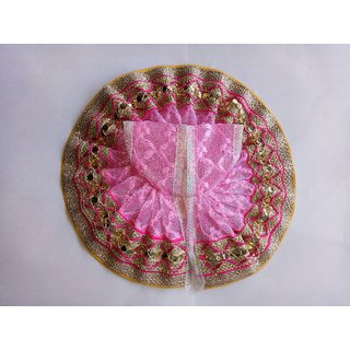 Attractive Laddu Gopal Chicken Net Dress ( 3 No.)