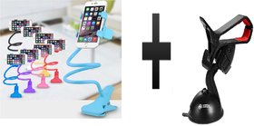 s4d lazy mobile holder and single clip mobile holder