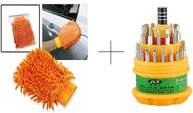 Kudos Buy 2 Pcs Microfiber Hand Gloves With Free Jackly 31 In 1 Screwdriver Set Toolkit
