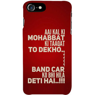 funny cell phone quotes in hindi