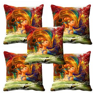 meSleep 3D Multi Colour Nature  Cushion Cover (12x12) - 12CD-92-193-S5
