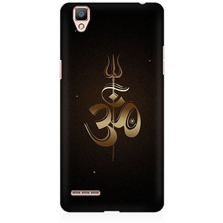 RAYITE Om Print Premium Printed Mobile Back Case Cover For Oppo R9