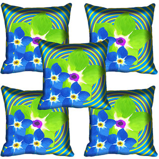 meSleep Floral Digital Printed Cushion Cover (20x20) - 20CD-73-075-05
