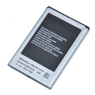 Samsung R720 Admire Battery 1500 mAh