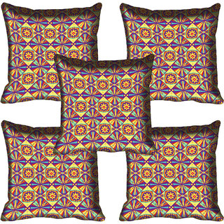 meSleep Pattern Digital Printed Cushion Cover 20x20 - 20CD-80-073-05