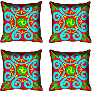 meSleep Red Digital Printed Cushion Cover 18x18 - 18CD-82-073-04