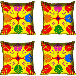meSleep Beautiful Digital Printed Cushion Cover 18x18 - 20CD-82-078-04