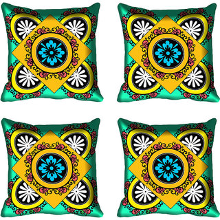 meSleep Square Floral Design Digital Printed Cushion Cover 18x18 - 18CD-82-096-04