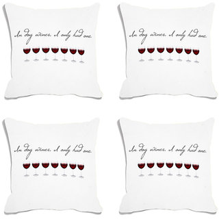 meSleep White Quotes Digital Printed Cushion Cover (18x18) - 18CD-93-019-S4