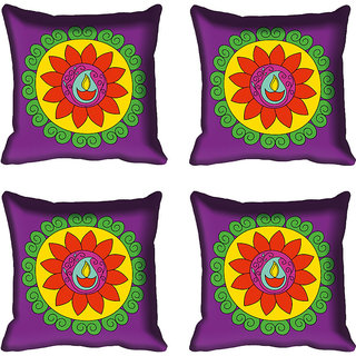 meSleep Beautiful Digital Printed Cushion Cover 18x18 - 20CD-82-059-04