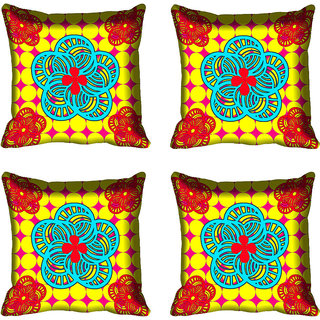 meSleep Yellow Floral Digital Printed Cushion Cover 18x18 - 20CD-82-069-04
