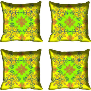 meSleep Yellow Digital Printed Cushion Cover 18x18 - 18CD-82-074-04