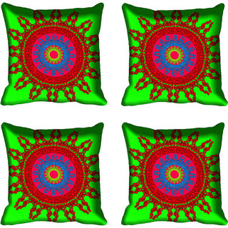 meSleep Green Digital Printed Cushion Cover 18x18 - 18CD-82-084-04