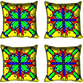 meSleep Floral Rangoli Design Digital Printed Cushion Cover 18x18 - 18CD-82-097-04