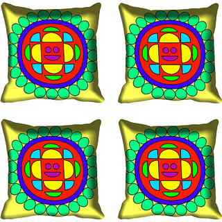 meSleep Circle Design Digital Printed Cushion Cover 18x18 - 18CD-82-122-04