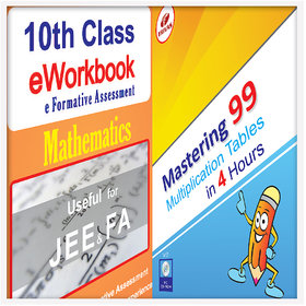 Trivas Education Standard 10th eWorkbook - Maths & Mastering 99 Tables