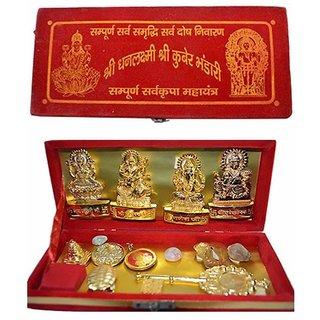 Only4you Gold Iron Shri Dhan Laxmi Kuber Dosh Yantra