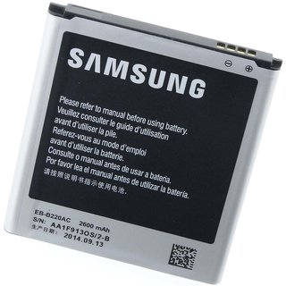 Samsung Galaxy Mobile Battery For  Grand -2  GT N7000 Lithium Ion 2600mah With Warranty