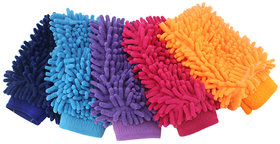 Yq Microfiber Super Mitt Household And Car Cleaning Cloth (Set of 3)