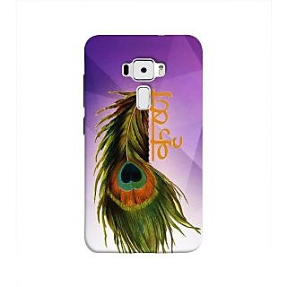 Print Masti Beautiful Love You Message Written On Mirror With Dew Design Back Cover For Asus Zenfone 3 ZE552KL (5 Inches)