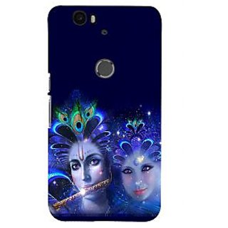 Print Masti Wild Tiger Is Taking Rest In Jungle Design Back Cover For Huawei Nexus 6P :: Huawei Google Nexus 6P