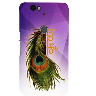 Print Masti Motivated Message For Youth For Life Design Back Cover For Huawei Nexus 6P :: Huawei Google Nexus 6P