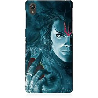 RAYITE Lord Shiva Premium Printed Mobile Back Case Cover For Sony Xperia Z5