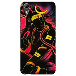 HACHI Premium Printed Cool Case Mobile Cover For HTC Desire 626 G+