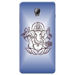HACHI Premium Printed Cool Case Mobile Cover For Lenovo Vibe P1