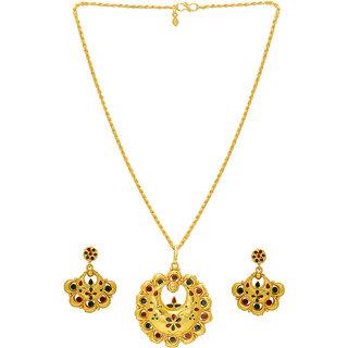 Memoir Gold Brass  Copper Gold Plated Chain For Women