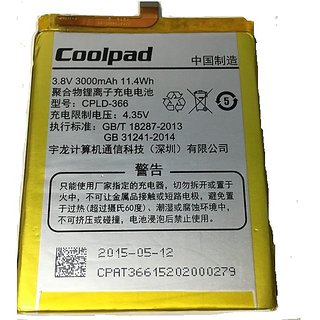 Li Ion Polymer Replacement Battery CPLD-366 for Coolpad Note 3, 8676, 8676-A01, 8676-M01